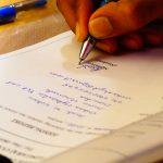 Sanciones por no presentar en tiempo y forma la declaración anual